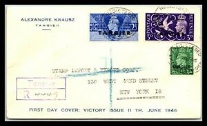 GP GOLDPATH: MOROCCO AGENCIES COVER 1946 FIRST DAY COVER _CV699_P18