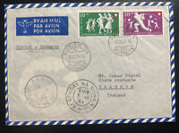 1951 Zurich Switzerland First Flight Cover FFC To Shannon Ireland Swiss Air