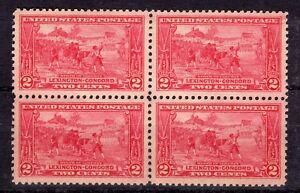 US:1925 2c LEXINGTON CONCORD (618) blk of 4 Post office fresh MNH. SUPERB $40.+