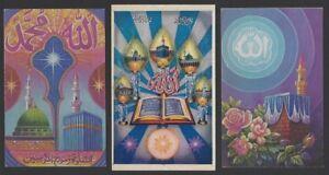 India 1940s-60s Islamic pop art postcards (24)
