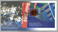 Interational Distinctions for Greek BASKETBALL BRONGE MEDAL 2009 (M/S sheet) FDC