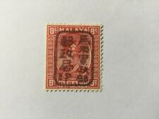 1942 Malaya Japan Occupation Pahang 8c opt Brown MH Sold 'As Is'.CV Rm 400
