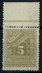 Greece 1902 SG#D196, 5d Gold Postage Due MH #E83775