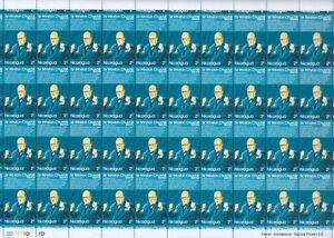 Nicaragua 1974 Sir Winston Churchill MNH Full Complete Sheet Cyl 2D-1D #S335