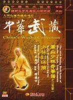 Songshan Shaolin Wrapping and Circling Fist by Wu Nanfang DVD - No.101