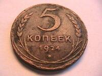 1924 Russia 5 Kopek Fine (F) Original Toned USSR Soviet Union World Coin