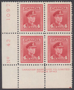 Canada - #254 King George VI War Issue Plate Block #43 - MNH