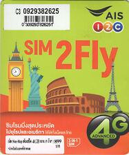 Sim2Fly Data Sim 15 Days 4Gb 3G Unlimited Data Japan Hong Kong China Korea Ais