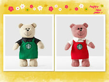 2016 Starbucks Christmas Bearista Red & Green Apron Collection Valentines's Gift