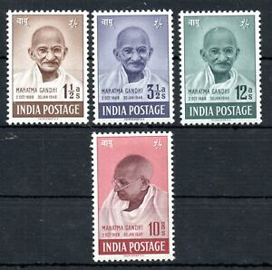INDIA , 1948 , scarce full  set  GANDHI , MH