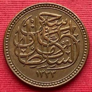 EGYPT , 1/2 MILLIEME SULTAN HUSSEIN KAMIL 1917 ( MS-18 ) NICE GRADE , SCARCE
