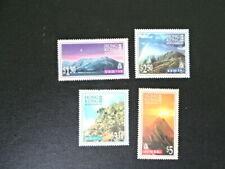 Hong Kong 775-778 mountains  1996 MNH-postfris