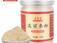 RED KOREAN GINSENG POWDER - Pure & Natural - Red Panax - 100g