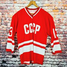 More details for cccp soviet union 70's 80's mikhailov no.13 ice hockey men size xxl* red jersey