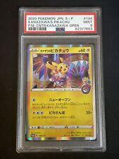 Psa 9 Mint Kanazawa's Pikachu Pokemon Center Promo 144/S-P Japanese 2020