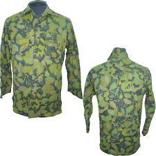 RARE Jacket TTsKO BUTAN Camo uniform