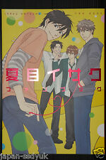 JAPAN Isaku Natsume (139) Fan Book
