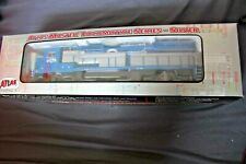 Atlas 7609 Dash 8-40C Locomotive Conrail #6039 MIB HO Scale