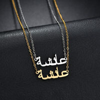 FJ- Women's Arabic Muslim Islamic Pendant Necklace Jewelry Religious Decor New T