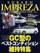 [BOOK] Subaru Impreza Maintenance File GC WRC WRX sti GC8 EJ Gr.N Gr.A prodrive