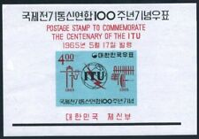 Korea South 472a,MNH.Michel Bl.207. ITU-100,1965.Communication Equipment.