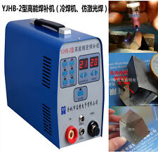 YJHB-2 Precision Micro TIG Repair Welder Electrode Cold Welding Machine 220V