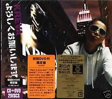 KREVA - Yoroshiku Onegaishimasu Japan CD+DVD NEW J-POP
