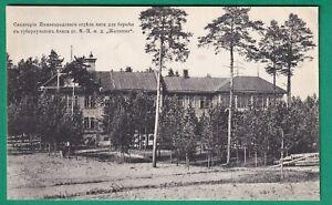 Russia,  Tuberkulose,tuberculosis hospital, sanatorium