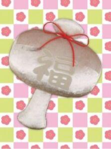 FANS Silver Mallet Hammer Good Fortune Luck Toreba Plush Offical Japan