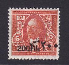 Iraq. 1932. SG 119, 200f on 5r orange. Mounted mint.