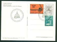 Vatican City Philatelic Show Postcard: Eurphila '84
