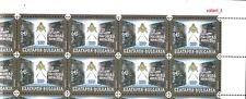 2004 Bulgaria  125 years Masonic movement in Bulgaria Masonic lodge Sheet x50 **