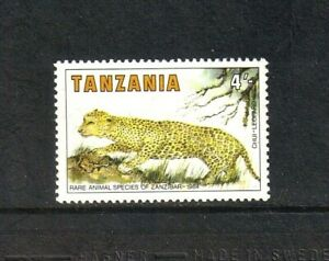 Tanzania 1984 Rare Animals of Zanzibar/ Leopard single value (SG 421) MNH
