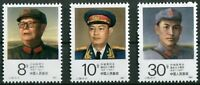 VR China Nr. 2115 - 2117 ** J.136 MNH postfrisch Ye Jiangying 1987
