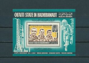 South Arabia (Aden)  MNH, Apollo Astronauts, 1967
