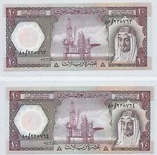 UNC 1976 SAUDI 2 X 10 RIYALS KING KHALED CONSECUTIVE NUMBERS RARE 2 BANKNOTES
