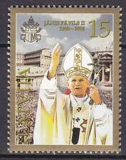 LATVIA 2005**MNH SC#  622  Pope John Paul II