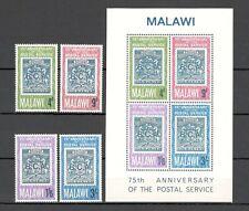MALAWI - POSTAL SERVICE, 75TH ANN. - SET #54-7A - MNH - YR 1966