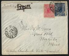 BRAZIL 1905 US SAN PAULO TO WORCESTER MASS FRANKED 100 & 200R ON STEAMSHIP SS