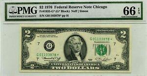 $2 DOLLARS 1976 STAR NOTE CHICAGO F 1935 G * LUCKY MONEY VALUE $350