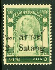 Thailand 1909 2a on 2a Green Scott 130 Double Surcharge Mint T59 ���