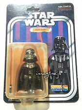 RaRe~ Medicom Star Wars 2005 Carded Darth Vader Kubrick Figure Blister Card
