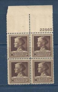 U.S. - 878 - P# BLOCK 22560 - MNH - 1940 - JANE ADDAMS - SCIENTIST