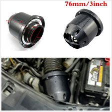 3''/76mm Carbon Fiber Color  High Flow Car Cold Air Intake Filter nduction Kit