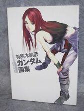 HARUHIKO MIKIMOTO GUNDAM GASHU Illustration Art Material Book Japan FREESHIP KD*