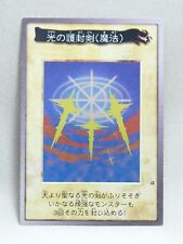Yu-Gi-Oh BANDAI '98 Swords of Revealing Light J2 NearMint!!!