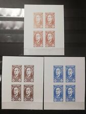 Syria Syrie Stamps Color Proof Essays President 200P MNG
