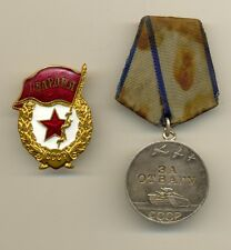 SOVIET STERLING SILVER MEDAL FOR COURAGE BRAVERY  and gvardia badge (1560b)