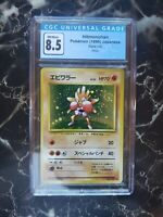 1996 Pokemon Holo w swirl Base Set Unlimited Hitmonchan NM/Mint PSA 9 or 10