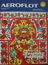Aeroflot - Russian Airlines inflight magazine August/September 2018 new issue